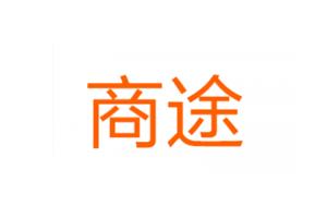 商途logo