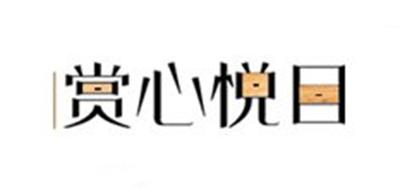 赏心悦目logo