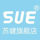 苏健logo