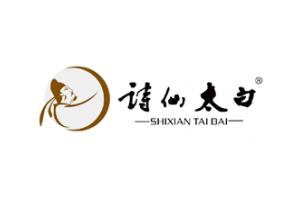 诗仙太白logo