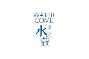 水之蔻(WATERCOME)logo