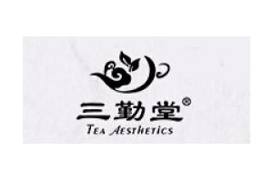 三勤堂logo