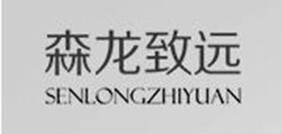 森龙致远logo