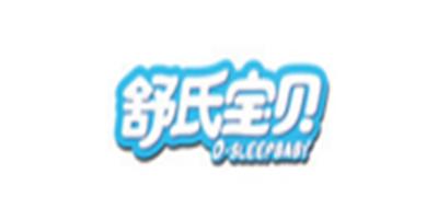 舒氏宝贝logo