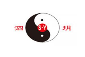 泗玥logo