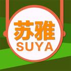 苏雅logo