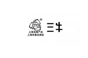 三牛logo