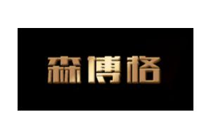 森傅格logo
