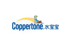 水宝宝(Coppertone)logo