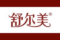 舒尔美logo