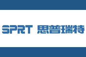 思普瑞特(SPRT)logo