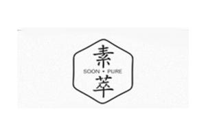 素萃logo