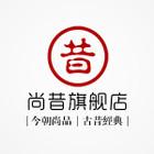 尚昔logo