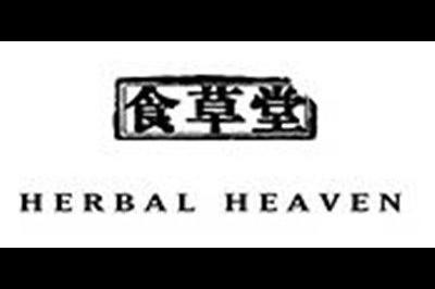 食草堂logo