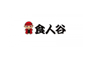 食人谷logo