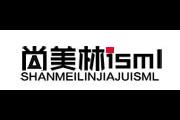 尚美林logo