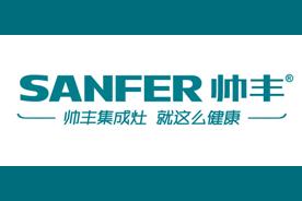 帅丰(SANFER)logo