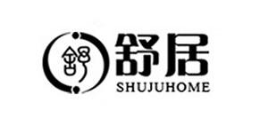 舒居logo