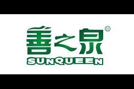 善之泉logo