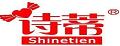 诗蒂(Shinetien)logo