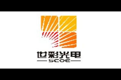 世彩光电logo