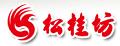 松桂坊logo
