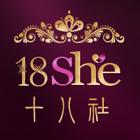 十八社logo
