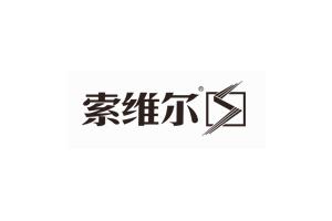 索维尔logo