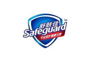 舒肤佳(Safeguard)logo