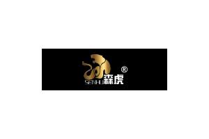 森虎(SENHU)logo