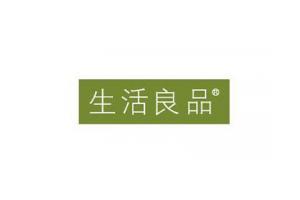 生活良品logo