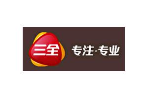 三全logo