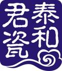 泰和君瓷logo