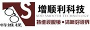 特维视logo