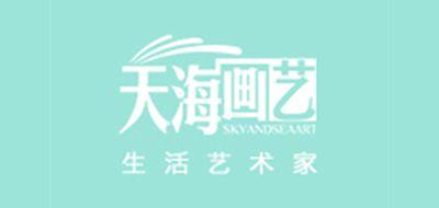 天海画艺logo