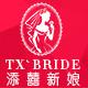 添囍新娘服饰logo