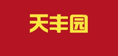 天丰园logo