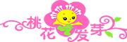桃花发芽logo