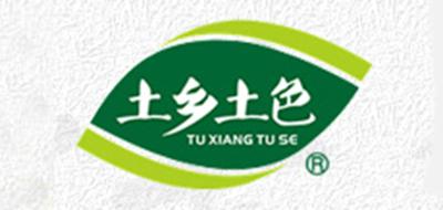 土乡土色logo