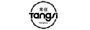棠丝(Tangsi)logo