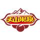 天山果源logo