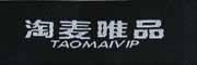 淘麦唯品(TAOMAIVIP)logo