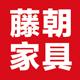 藤朝家具logo