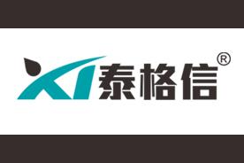 泰格信logo