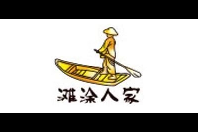 滩涂人家logo