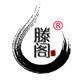 滕阁logo