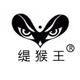 缇猴王logo