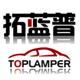 拓蓝普汽车用品logo