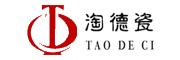 淘德瓷(TAO DE CI)logo