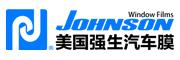 途保logo